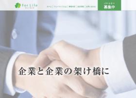 Forlife4.jp thumbnail