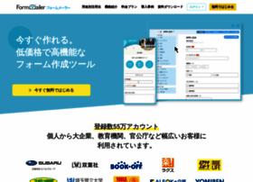 Form-mailer.jp thumbnail