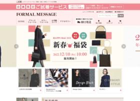 Formal-message.com thumbnail