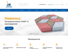 Formastroy.ru thumbnail