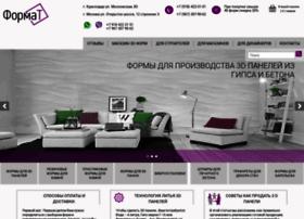 Format123.ru thumbnail