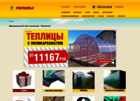 Formika74.ru thumbnail