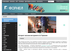 Fornel-shop.by thumbnail