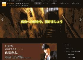 Foroimprendi.jp thumbnail