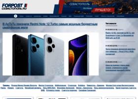 Forpost-sevastopol.ru thumbnail