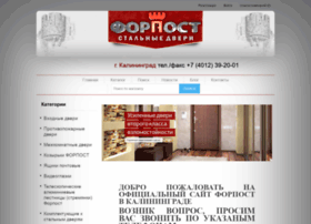Forpost39.ru thumbnail