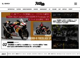 Forride.jp thumbnail