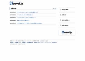Fortravel.jp thumbnail