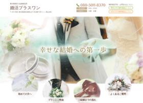 Fortunate-plusone.jp thumbnail
