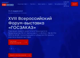 Forum-goszakaz.ru thumbnail