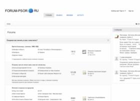 Forum-psor.ru thumbnail