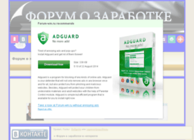 Forum-wm.ru thumbnail