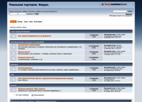 Forum.brokers-fx.ru thumbnail