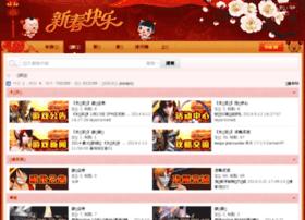 Forum.ezjoy.in.th thumbnail