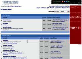 Forum.ge thumbnail