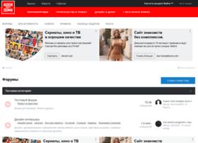 Forum.ivd.ru thumbnail