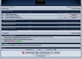 Forum.panikarolinka.ru thumbnail