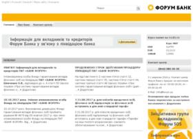 Forum.ua thumbnail