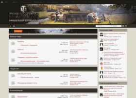 Forum.worldoftanks.ru thumbnail