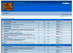 Forum.wormcafe.ru thumbnail
