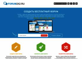Forum2x2.ru thumbnail