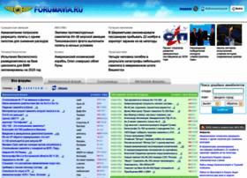 Forumavia.ru thumbnail