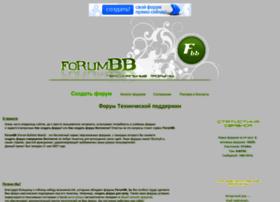 Forumbb.ru thumbnail