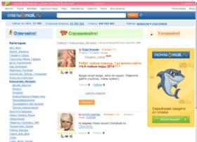 Forumglek.ru thumbnail