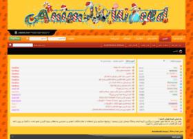 Forums.animworld.net thumbnail