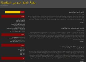 Forumsyair.art thumbnail