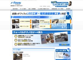 Forvaltech.co.jp thumbnail