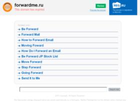 Forwardme.ru thumbnail