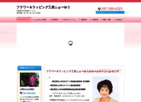 Foryou-kara.jp thumbnail