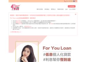 Foryouloan.com.hk thumbnail