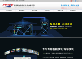 Fosp.cn thumbnail