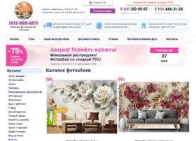 Foto-oboi-arts.ru thumbnail