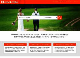 Foto.ne.jp thumbnail