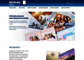 Foto.ru thumbnail