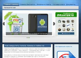 Fotoclicker.ru thumbnail