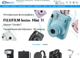 Fotomost.com.ua thumbnail