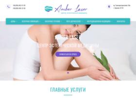 Fotona-kharkov.com.ua thumbnail
