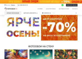 Fotooboi-hd.ru thumbnail