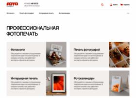 Fotoproekt.ru thumbnail