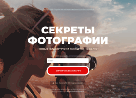Fotoshkola-druzya.ru thumbnail