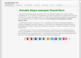 Found-docs.ru thumbnail