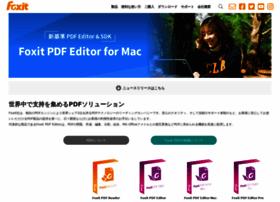 Foxit.co.jp thumbnail