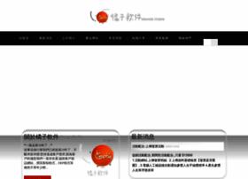 Foxpro.com.tw thumbnail