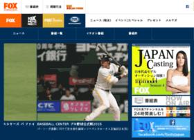 Foxsports.jp thumbnail