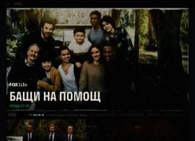 Foxtv.bg thumbnail