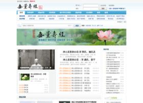 Foz.cn thumbnail